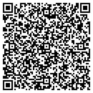 QR-код с контактной информацией организации YES