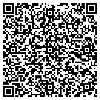QR-код с контактной информацией организации ЖУИР