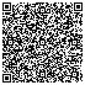 QR-код с контактной информацией организации ДЕТСКИЙ САД № 20