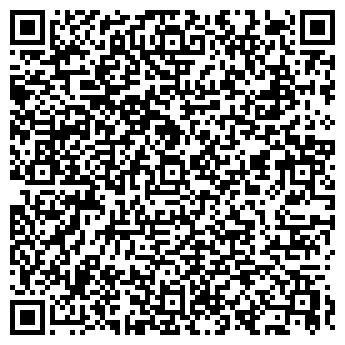 QR-код с контактной информацией организации ДЕТСКИЙ САД № 43