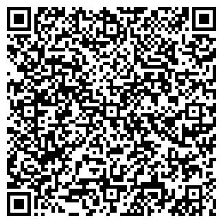 QR-код с контактной информацией организации ДЕТСКИЙ САД № 49