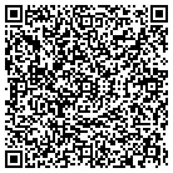 QR-код с контактной информацией организации ДЕТСКИЙ САД № 52
