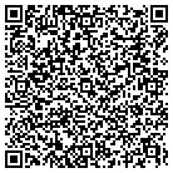QR-код с контактной информацией организации ДЕТСКИЙ САД № 54