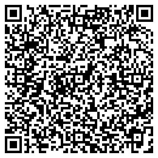 QR-код с контактной информацией организации ДЕТСКИЙ САД № 56