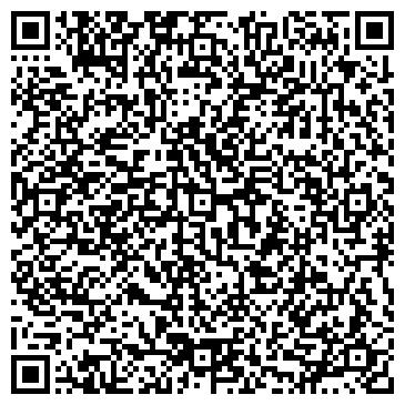 QR-код с контактной информацией организации ЦЕНТР РАЗВИТИЯ РЕБЁНКА - ДЕТСКИЙ САД № 46