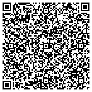 QR-код с контактной информацией организации ЧИПОЛЛИНО, ДЕТСКИЙ САД № 13