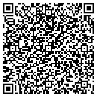 QR-код с контактной информацией организации ДРУЖОК