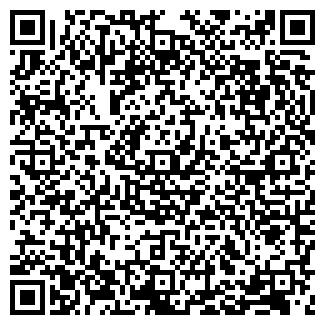 QR-код с контактной информацией организации Н-ДЕНТАЛ