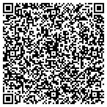 QR-код с контактной информацией организации Операционная касса № 2557/059