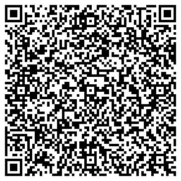 QR-код с контактной информацией организации Дополнительный офис № 2557/010
