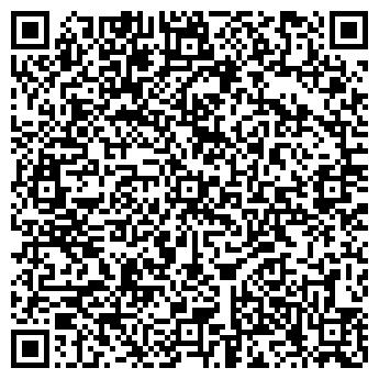 QR-код с контактной информацией организации Операционная касса № 2557/014