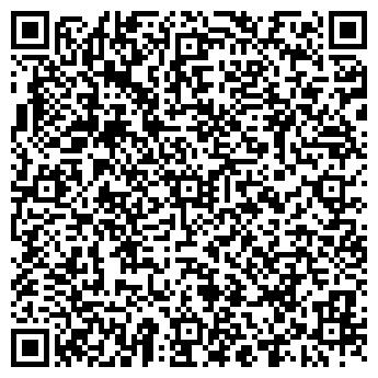 QR-код с контактной информацией организации Операционная касса № 2557/021