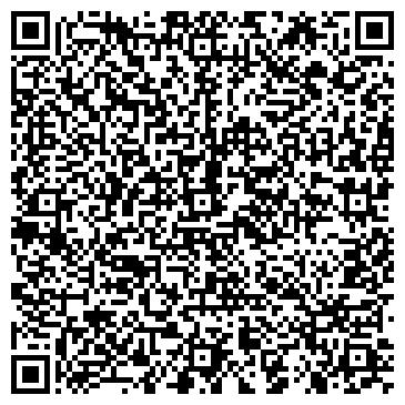 QR-код с контактной информацией организации Операционная касса № 2557/028
