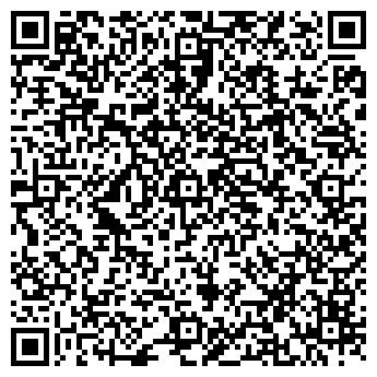 QR-код с контактной информацией организации Операционная касса № 2557/056
