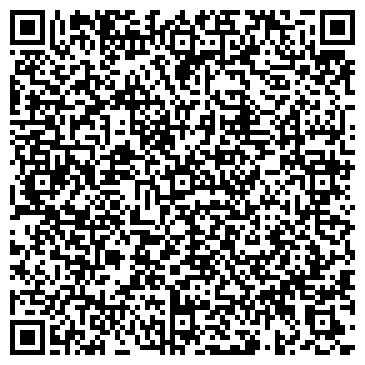 QR-код с контактной информацией организации САУНА, ТРЕНАЖЁРНЫЙ ЗАЛ