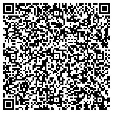 QR-код с контактной информацией организации Дополнительный офис № 10