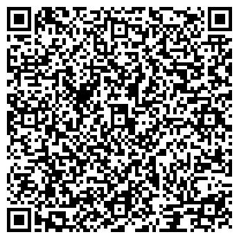 QR-код с контактной информацией организации Успенская поликлиника № 1