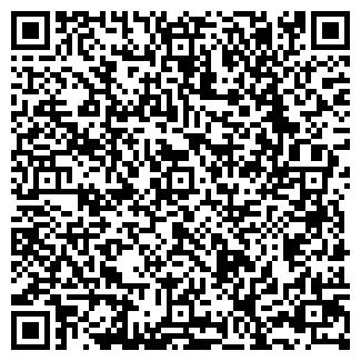 QR-код с контактной информацией организации АПТЕЧНЫЙ ДОМ