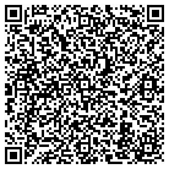 QR-код с контактной информацией организации Центральная поликлиника