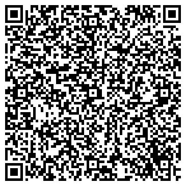 QR-код с контактной информацией организации АДМИНИСТРАЦИЯ НОГИНСКОГО МУНИЦИПАЛЬНОГО РАЙОНА