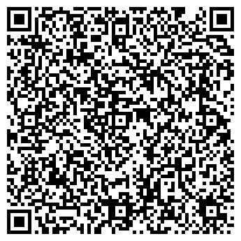 QR-код с контактной информацией организации БОГОРОДСКИЕ ВЕСТИ
