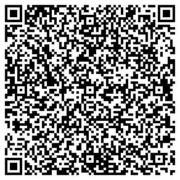 QR-код с контактной информацией организации РЕКЛАМНО-ИНФОРМАЦИОННЫЙ КАЛЕЙДОСКОП