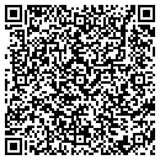 QR-код с контактной информацией организации ПУТЕВОДИТЕЛЬ