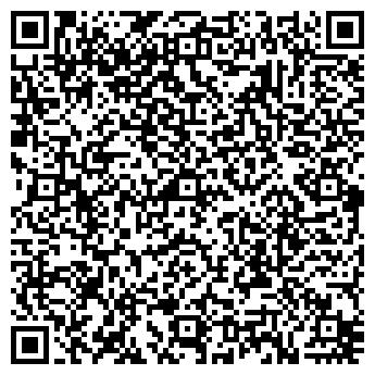 QR-код с контактной информацией организации СТАРАЯ КУПАВНА