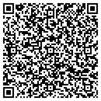 QR-код с контактной информацией организации СТРОЙБЕТОН-АСТАНА