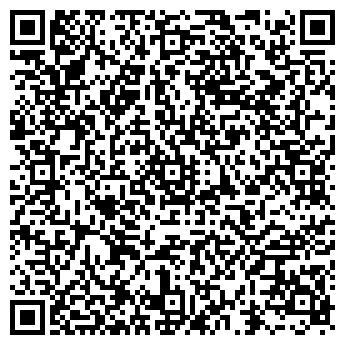 QR-код с контактной информацией организации ТРИ О ПРОФИТ