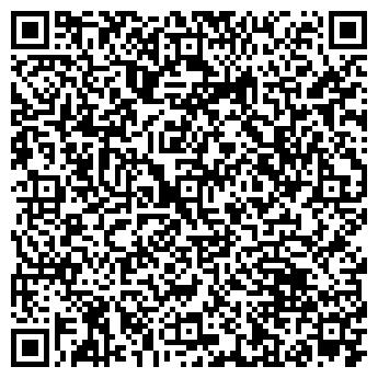 QR-код с контактной информацией организации АВТОШКОЛА ДОСААФ РОССИИ