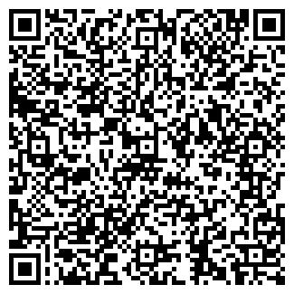 QR-код с контактной информацией организации KAHAN-ASTANA