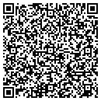 QR-код с контактной информацией организации SMARTCOMP+