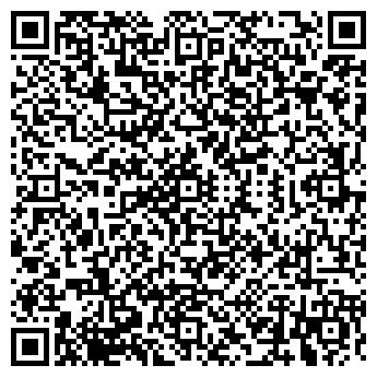 QR-код с контактной информацией организации ДЖУНГАРСКИЕ ВОРОТА