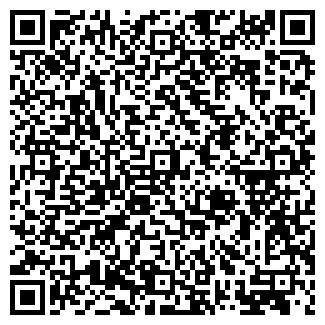 QR-код с контактной информацией организации КОМПФОРТ
