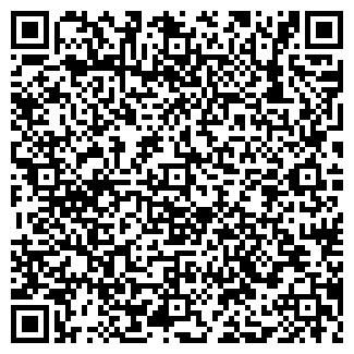 QR-код с контактной информацией организации БОГОРОДСКОЕ