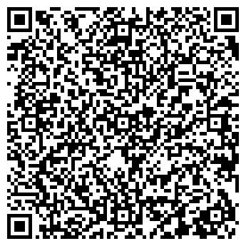 QR-код с контактной информацией организации STL ASTANA