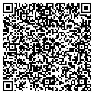 QR-код с контактной информацией организации ТОО ERPACK