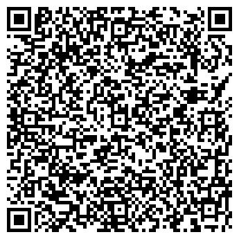 QR-код с контактной информацией организации АСТАНАЭНЕРГОМУНАЙ