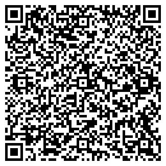 QR-код с контактной информацией организации ТОО DOORHAN