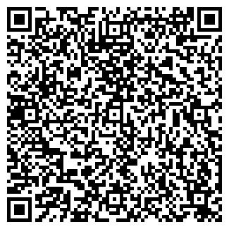 QR-код с контактной информацией организации АМИНА САЛОН КРАСОТЫ