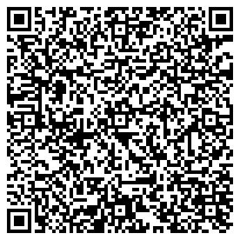QR-код с контактной информацией организации СМС УНИСТАР ТЕКНОЛОДЖИ
