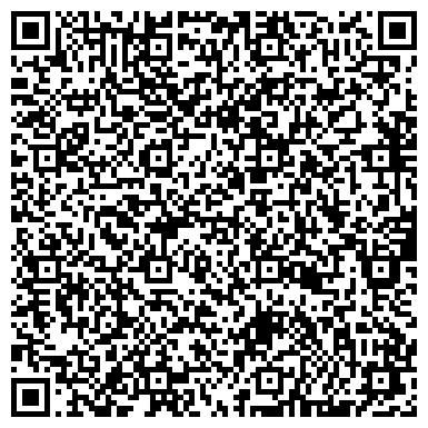 QR-код с контактной информацией организации ФИЛИАЛ ТОО KAZCOMGROUP В Г.АСТАНА