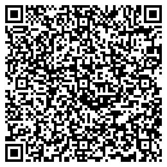QR-код с контактной информацией организации АРЫСТАН