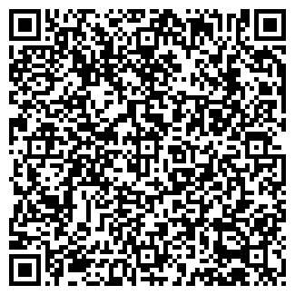 QR-код с контактной информацией организации КАЗСТК
