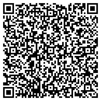 QR-код с контактной информацией организации КАМ МЕДИЯ ПРИНТ