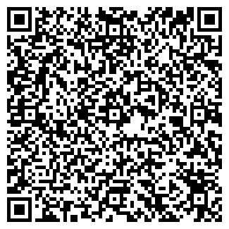 QR-код с контактной информацией организации Brainz