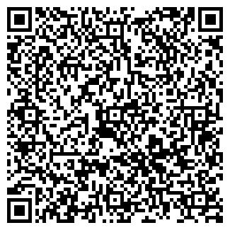 QR-код с контактной информацией организации ПРОФИ-ПОЛИГРАФ