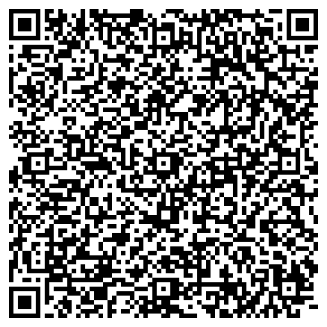 QR-код с контактной информацией организации РОЮЛ Союз строителей Казахстана
