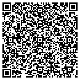 QR-код с контактной информацией организации ЗИГЗАГ